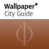 Budapest: Wallpaper* City Guide