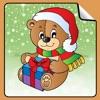 ¡Libro de pegatinas de navidad!
