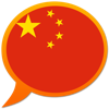 Chinese Simplified Multilingual dictionary - Vladimir Demchenko