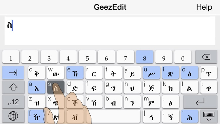 GeezEdit Amharic screenshot-1