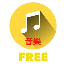 Chinese Music & Songs - Radio CPop & Traditional