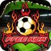 ユーロサッカーフリーキック:無料のサッカーのPESスポーツゲーム - iPhoneアプリ