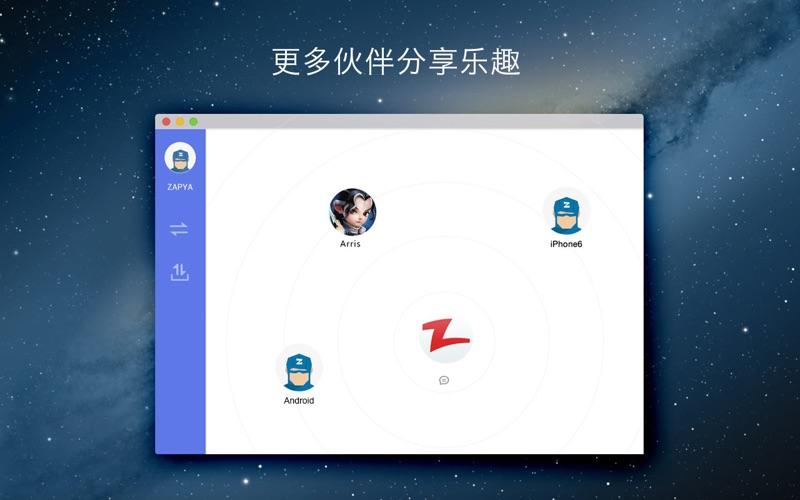 快牙 for Mac for Mac