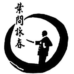 Wing Chun Dao: Siu Lim Tao