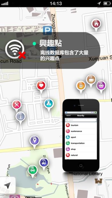 蘇州地圖屏幕截圖3