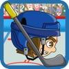 Stick-man Hockey Star Skater Fight-ing