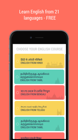 Learn small english sentences with tamil meaning #1| spoken.