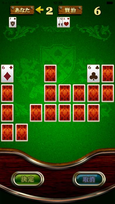 神経衰弱forモバイル(トランプ・カードゲーム)のおすすめ画像1