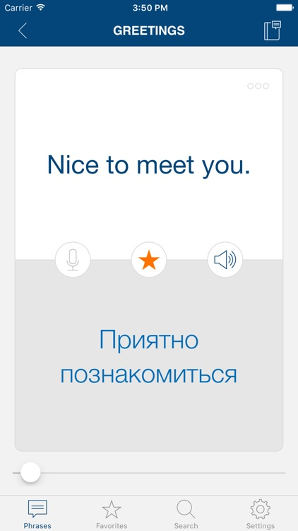 Learn Russian Phrases & Words