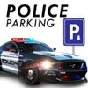 ニューヨーク警察フリップ駐車場シミュレータ2k16 - iPhoneアプリ