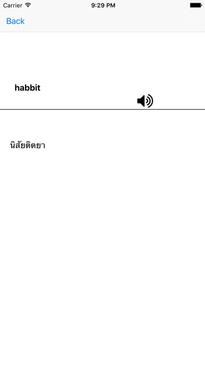 Thai Dictionary screenshot-3