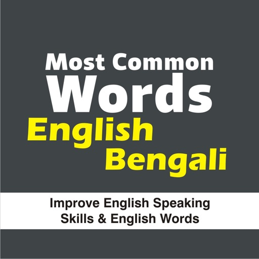 Most Common Words English Bengali - Improve English Speaking