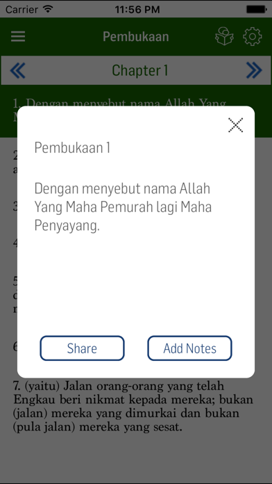 Indonesian Quran screenshot three