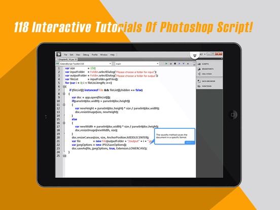 Photoshop Script Tutorials Screenshots