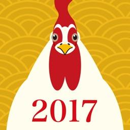 年賀状2017 GLAM PRINT 年賀状