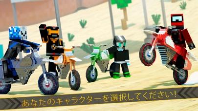 マインクラフト オートバイ レーシング 。 無料 ベスト バイク ゲームのおすすめ画像3