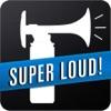 強力エアホーン - iPhoneアプリ