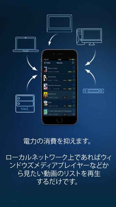 iPhone用MCPlayer Pro無線のUPnPビデオプレーヤー、HDテレビにストリーム映画のおすすめ画像2