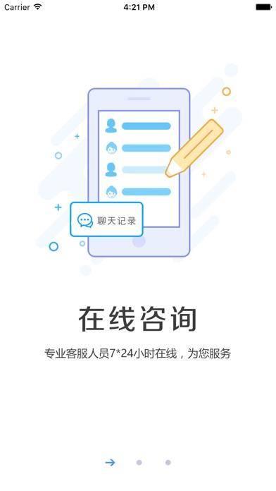 韩国整形吧-韩国旅行必备app一站式服务-3