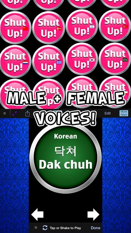 Super Shut Up Box! screenshot-3