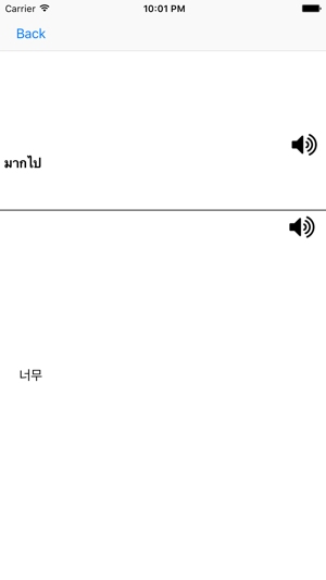 Thai Korean Dictionary 4