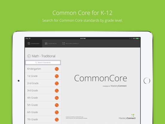 Common Core Standards screenshot