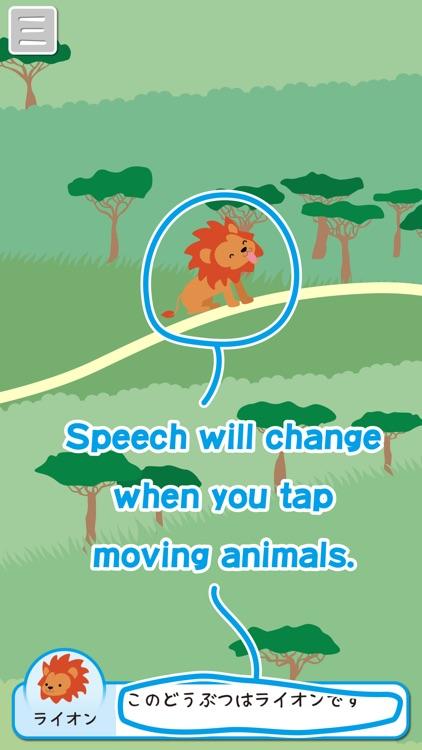Touch & Move! African animals - Edu App screenshot-3