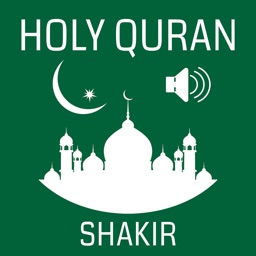 Holy Quran Audio HD