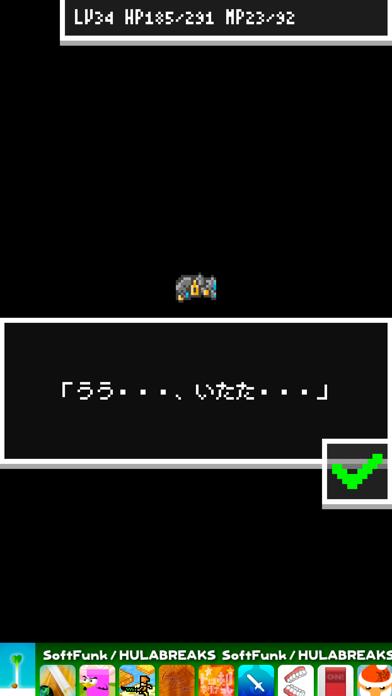 脱出ゲーム - 脱出RPG2のおすすめ画像3