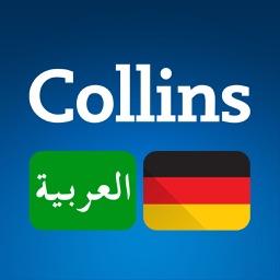 Audio Collins Mini Gem Arabic-German Dictionary