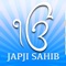 Japji Sahib now in Gurmukhi, Hindi, English and also Translation in English