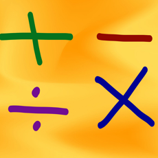 Activities of Mental Arithmetic Game
