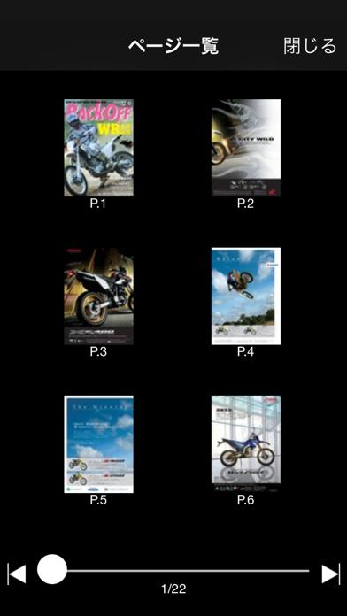 MPV Viewer ScreenShot3