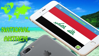 Iraq National Anthem النشيد الوطني العراقي screenshot one