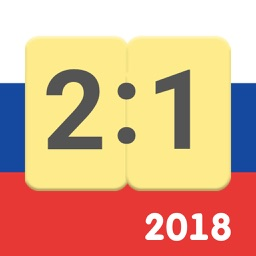 "Live Football Scores ""for World Cup Russia 2018"""