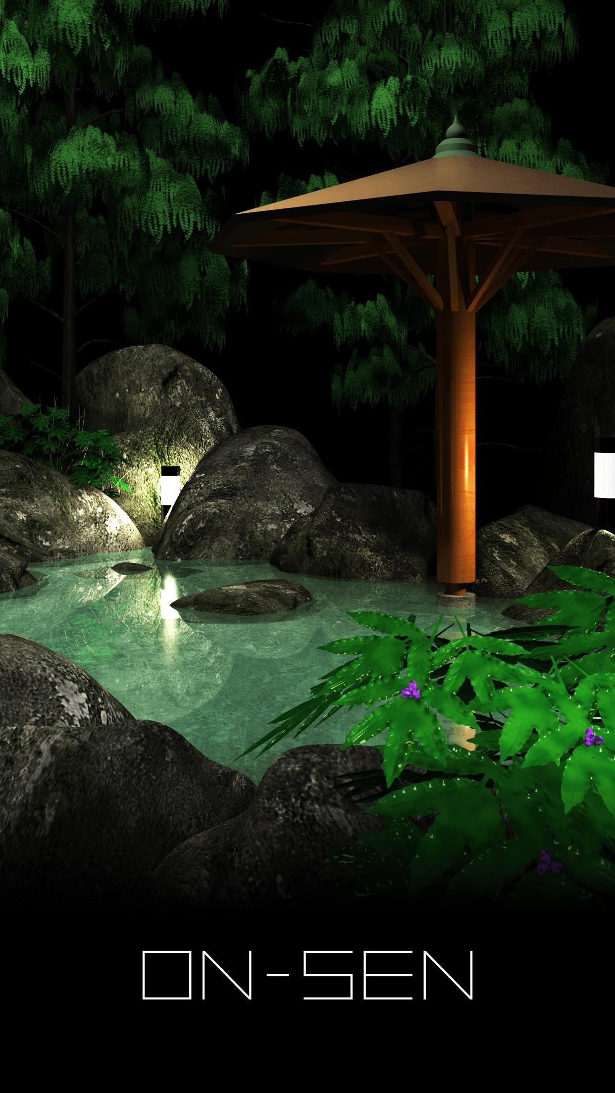 ON-SEN - escape game - Screenshot