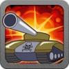 坦克大战 - 街头霸王 免费