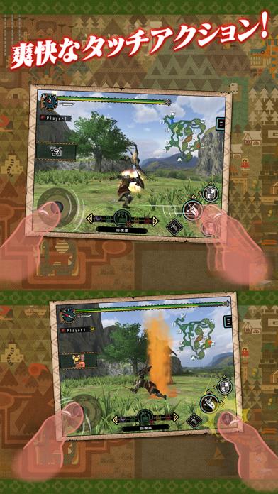 MONSTER HUNTER PORTABLE 2nd G for iOSのおすすめ画像2