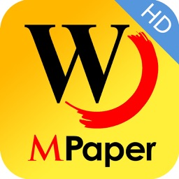 MPaperHD