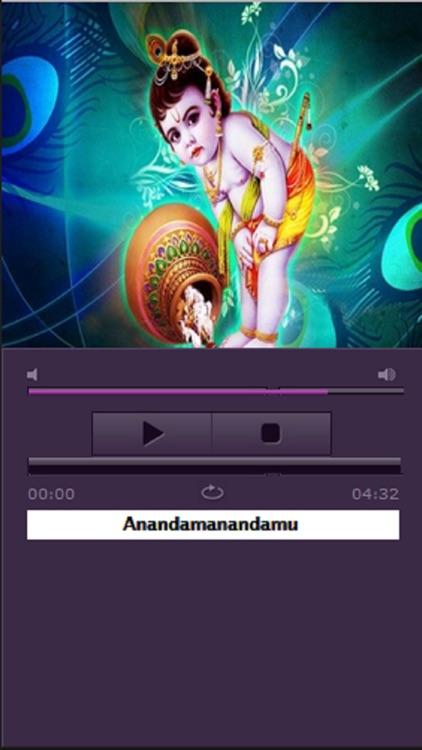 Telugu Sri Krishna Devotional Songs