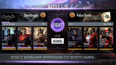 Injustice: Gods Among Us Скриншоты6