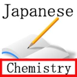 Academic Chemistry of Japan