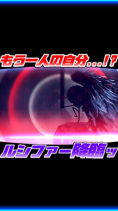 いあい斬り!ヒーローのスクリーンショット3
