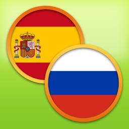 Spanish - Russian Dictionary Free