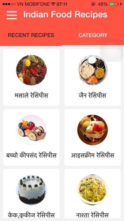 Indian Food Recipes - Hindi Food Recipes screenshot-3