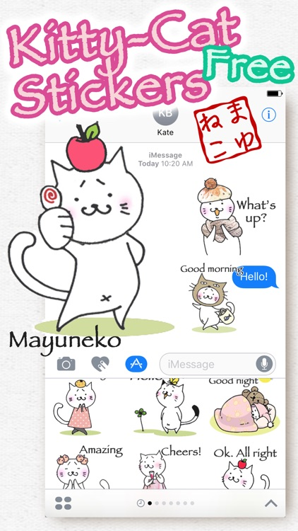Kitty Cat Mayuneko Stickers Free screenshot-0