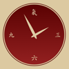 i-Qi clock & meditation timer