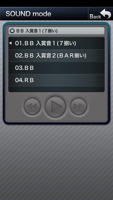 ジャグラーのスクリーンショット4