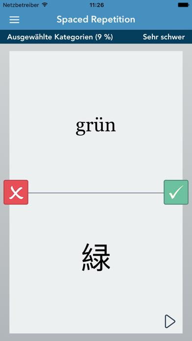 German | Japanese Essentialsのおすすめ画像3