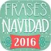 Nuevas Frases de Navidad – Felicitaciones 2016